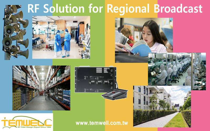 proimages/application/Regional_Broadcast/RF_Solution_for_Regional_Broadcast-2.jpg